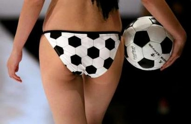 Portugal National Team Soccer Panties 43